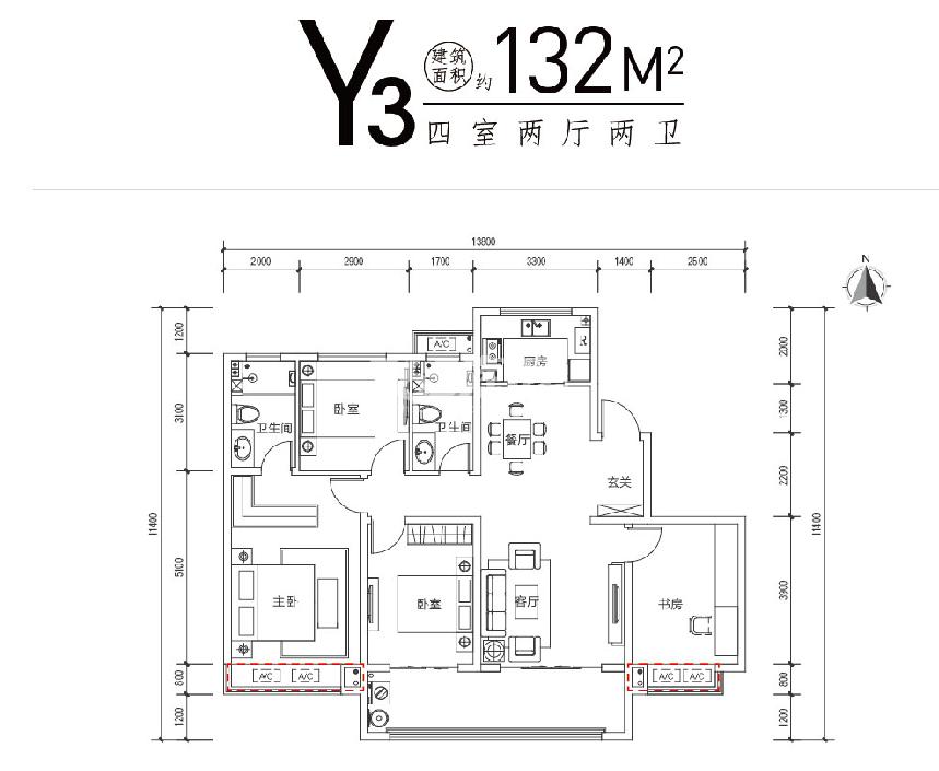 金鹏·99城市广场 Y3户型 四室两厅两卫132㎡