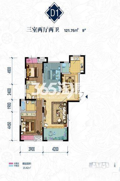 德杰国际城9#楼D1户型3室2厅2卫1厨121.75㎡
