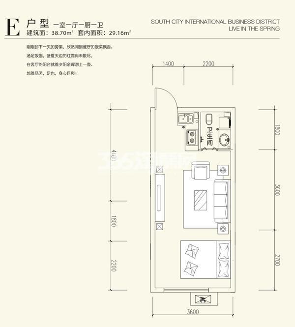 南都首尔 E户型图