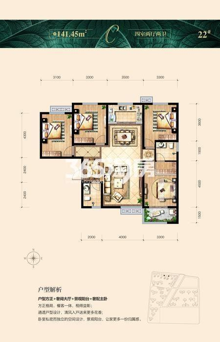 天浩上元郡三室两厅一厨两卫141平米