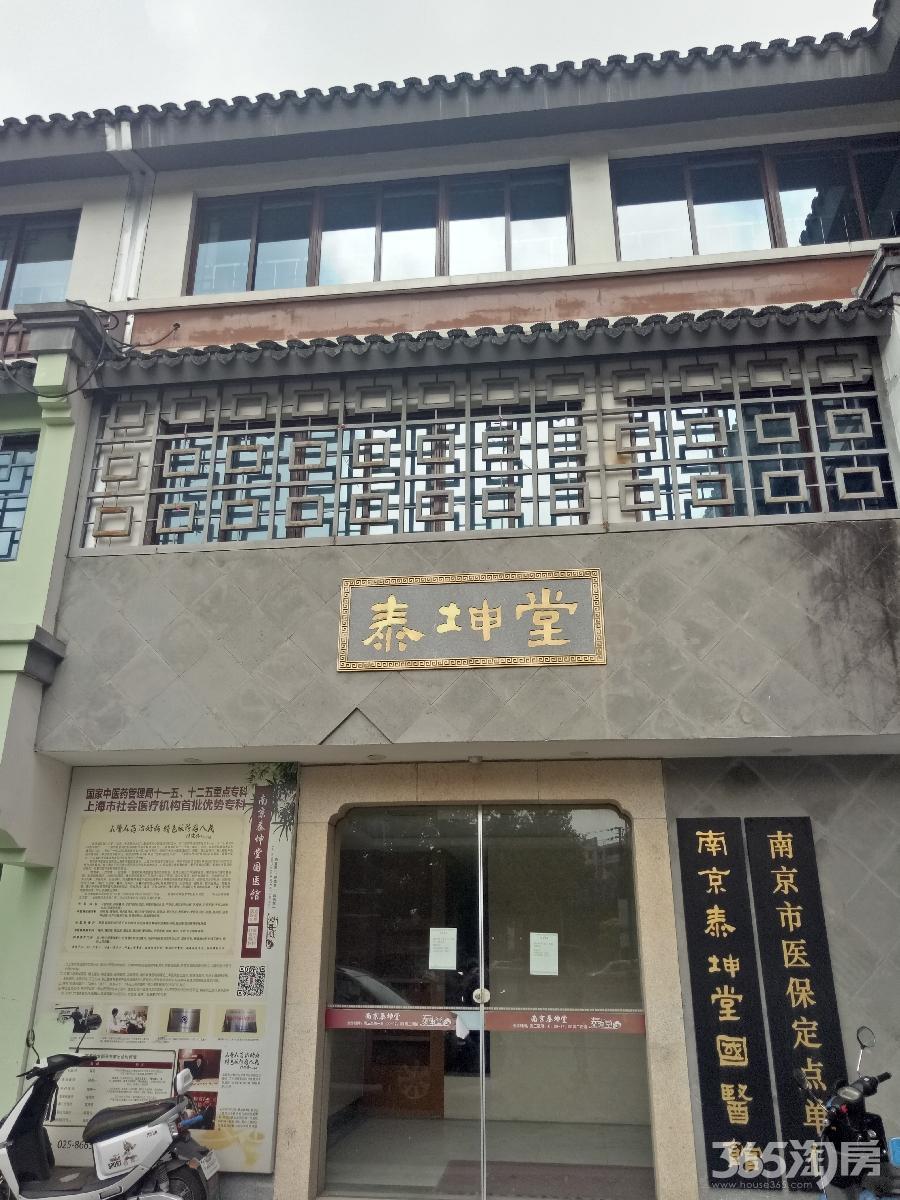 秦淮区中华门钓鱼台租房