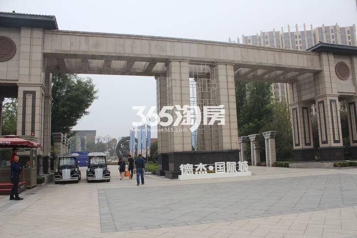 德杰国际城项目售楼部园林实景(2017.9.5)
