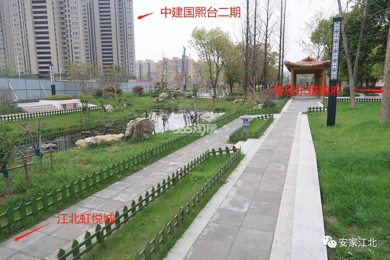 雅居乐雅尊府周边配套-水园公园