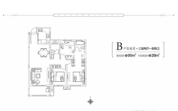 华洲城四期云顶B户型3室2厅2卫1厨95平米