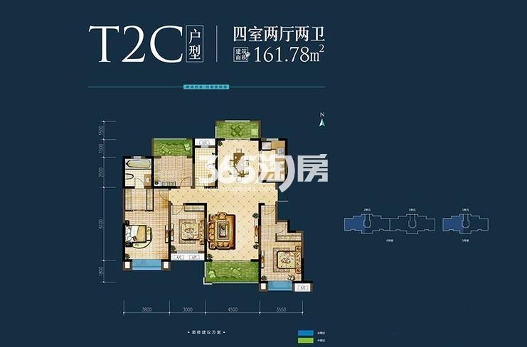 雅居乐湖居笔记T2C户型4室2厅2卫1厨161.78㎡