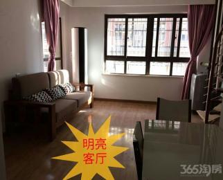 文一名门学府里2室1厅1卫70平米精装整租