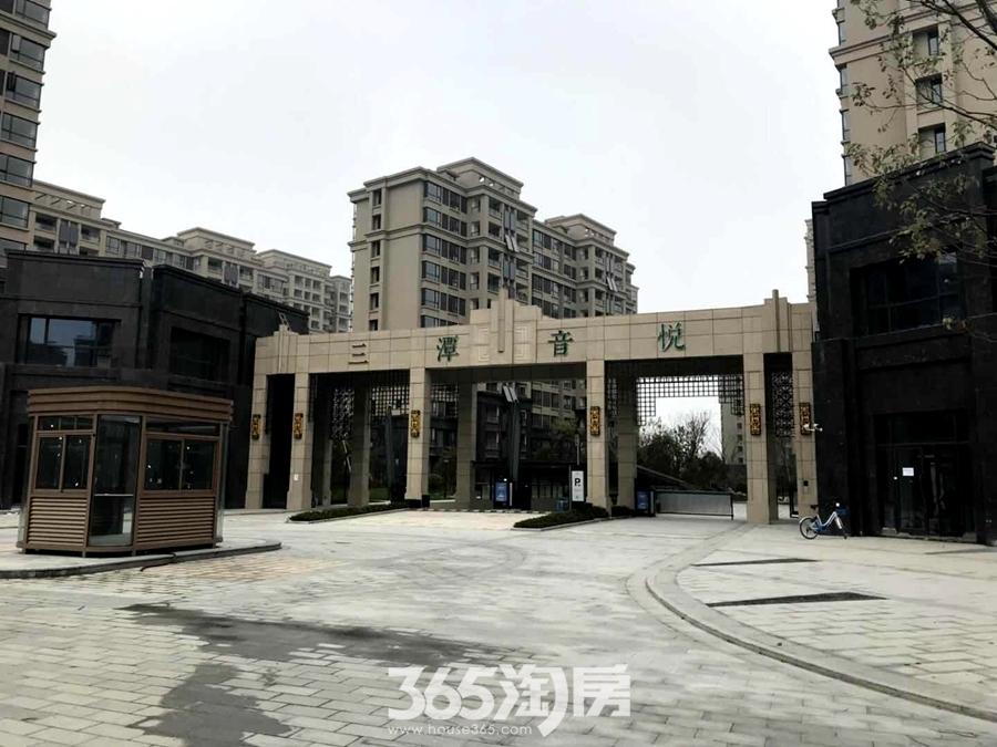三潭音悦大门实景图(2018.3摄)