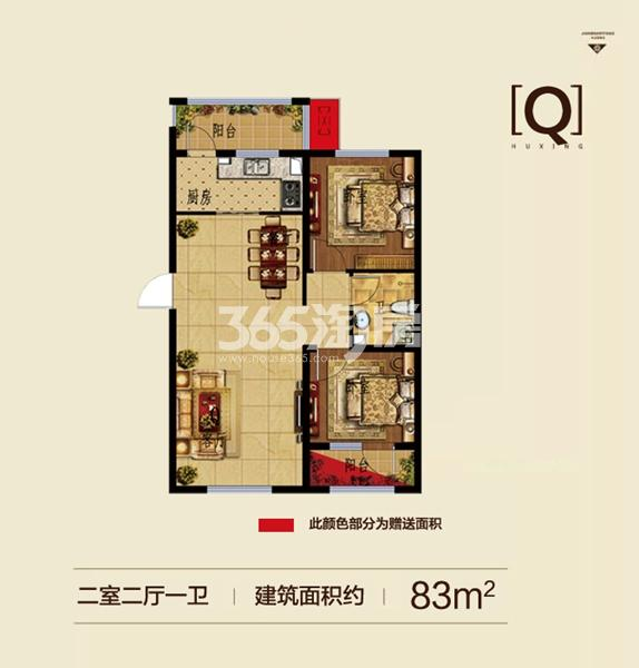 步阳江南壹号户型图