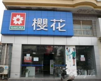 <font color=red>集庆门大街商铺</font>160平米简装整租