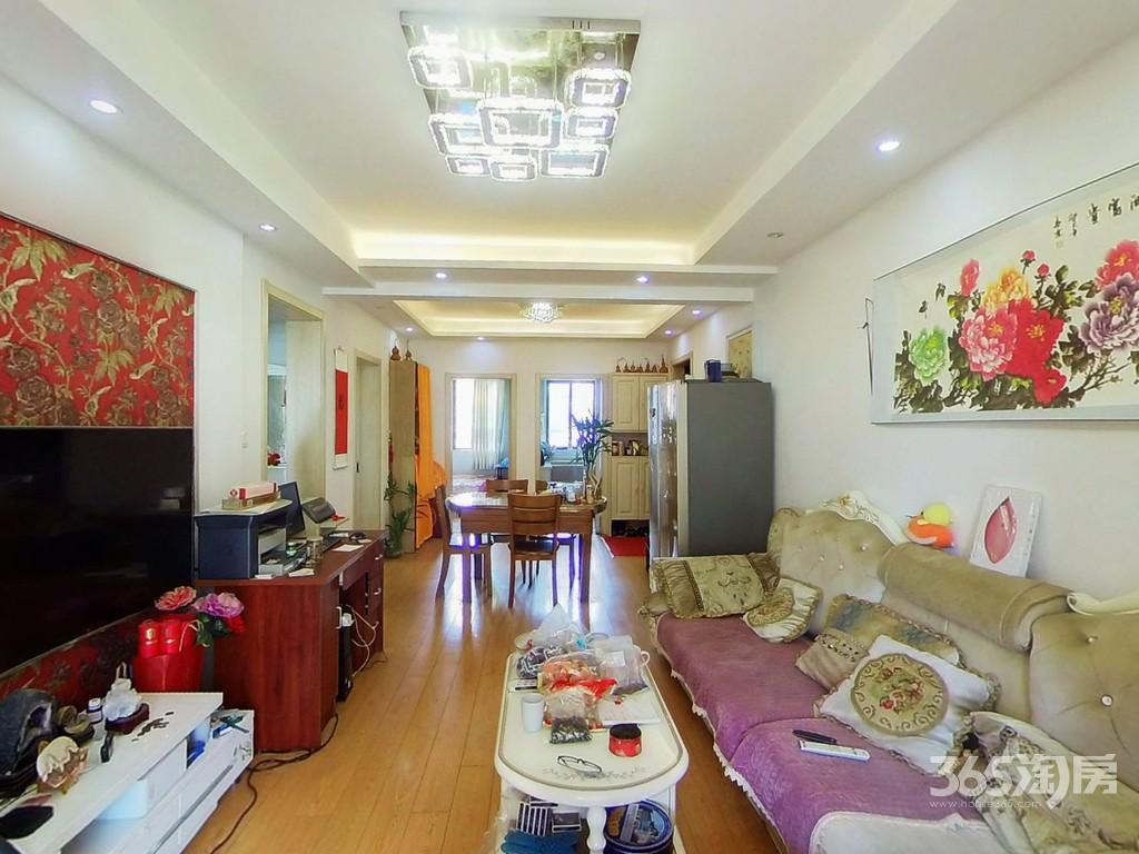中海国际社区二期3室2厅1卫302万元99平方