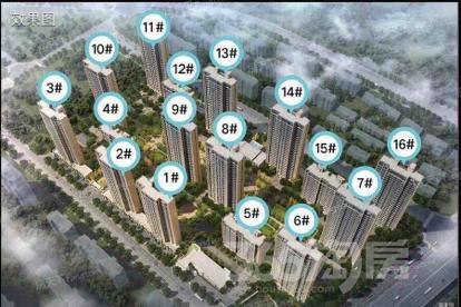 融创淮海壹号3室2厅2卫106平米豪华装产权房2018年建