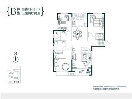 润华·海棠公馆 户型图