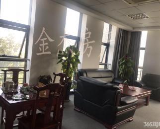 地铁二号线 南大仙林校区 精装修写字楼 超低价出租 有钥