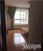 中城花园 1700精装2房 有空调家具 90平 4楼