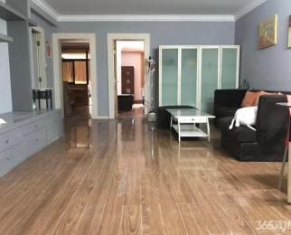 北京东路 太平花园 三室精装好房 大家庭 居家陪读