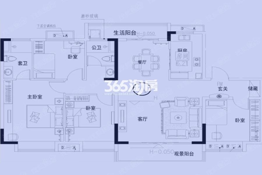 碧桂园S1秦淮世家140㎡四室两厅户型