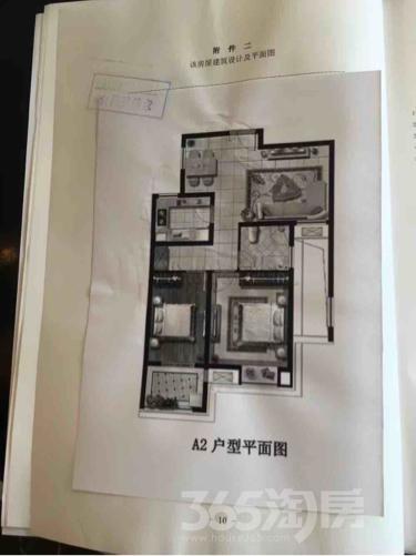 大唐菱湖御庭2室2厅2卫89.16平米毛坯产权房2012年建