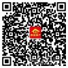 驸马山庄领山别墅330平独栋院子120平
