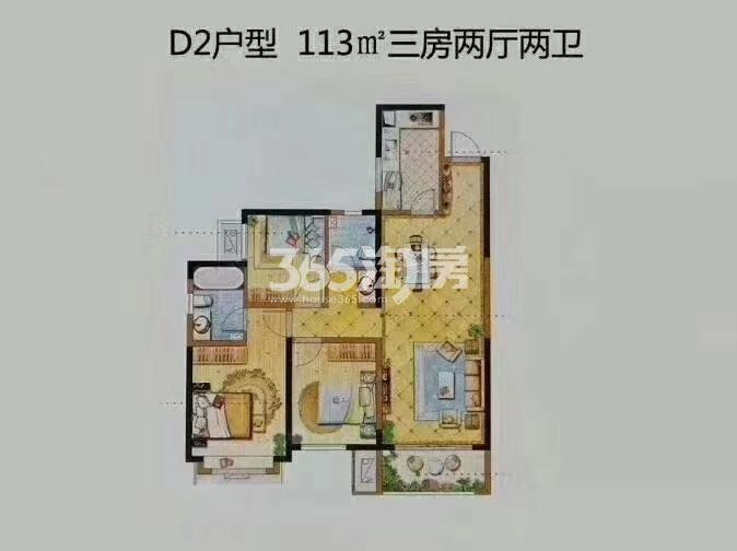 金科世界城113㎡三室两厅两卫户型图