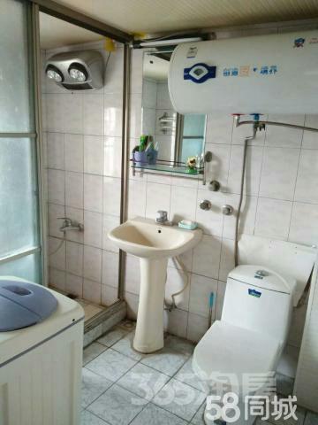 三间朝南 惠民苑精装112平米85万