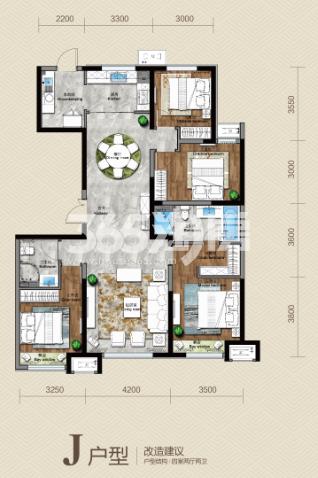 166平 四房两厅两卫