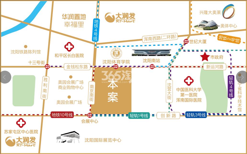 华润置地|公元九里交通图