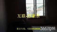 殷家山花园/黄山西路 7复式190平米5-3-2精装全设260
