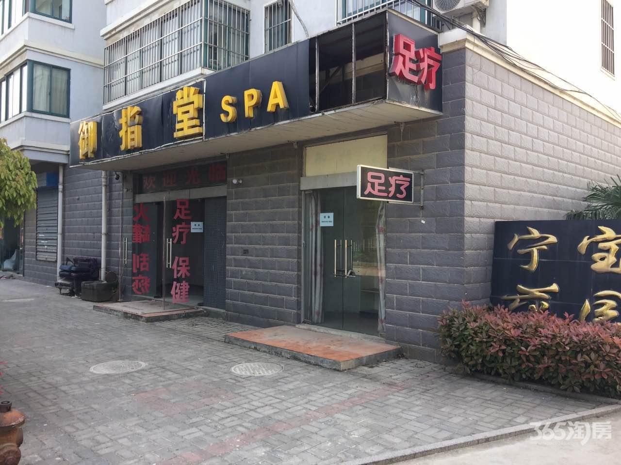 宁宝花园118.64平方营业中简装
