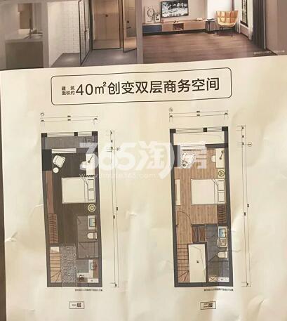 隆港国际40方LOFT公寓户型图