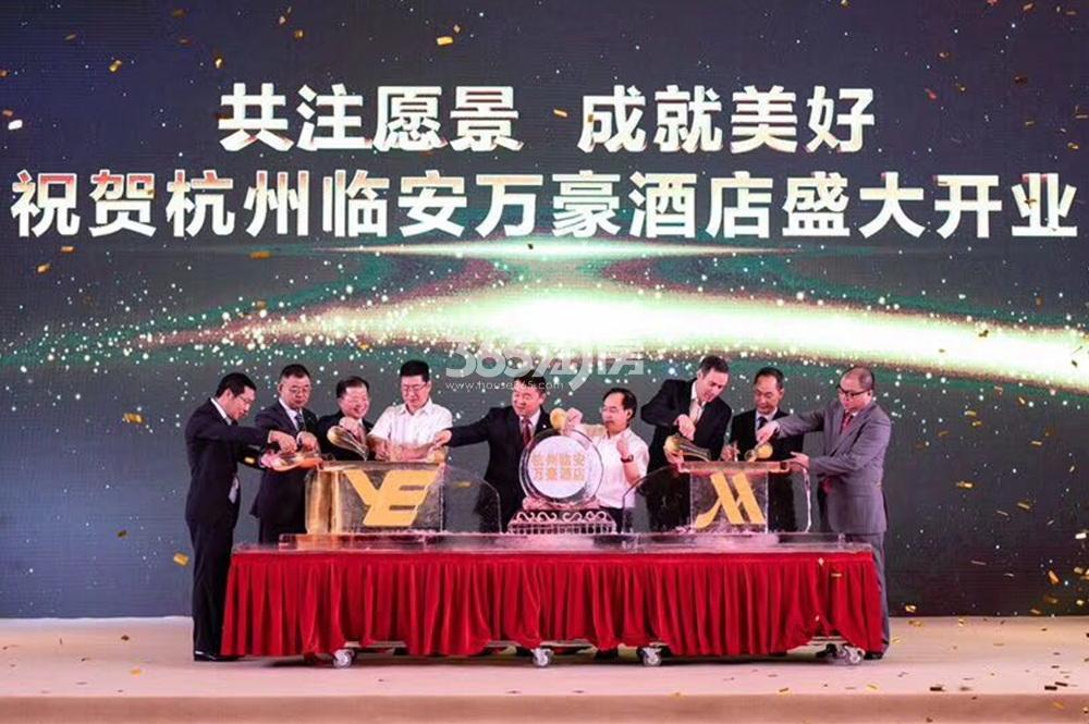 临安万豪酒店6月28日正式开业