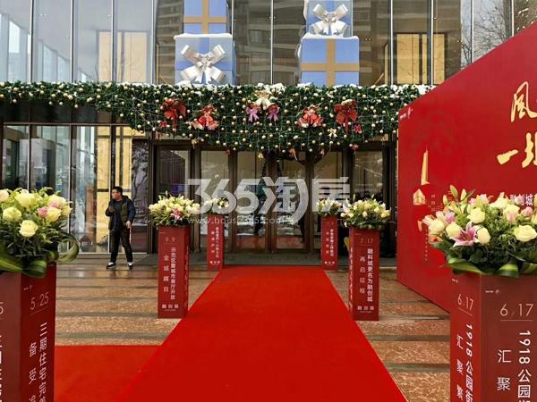 融创城售楼部外实景(2018.2.5)