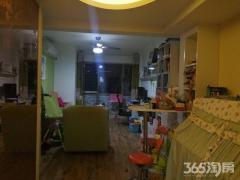 迈皋桥地铁口 中电颐和家园 挑高两房赠送23平 拎包入住