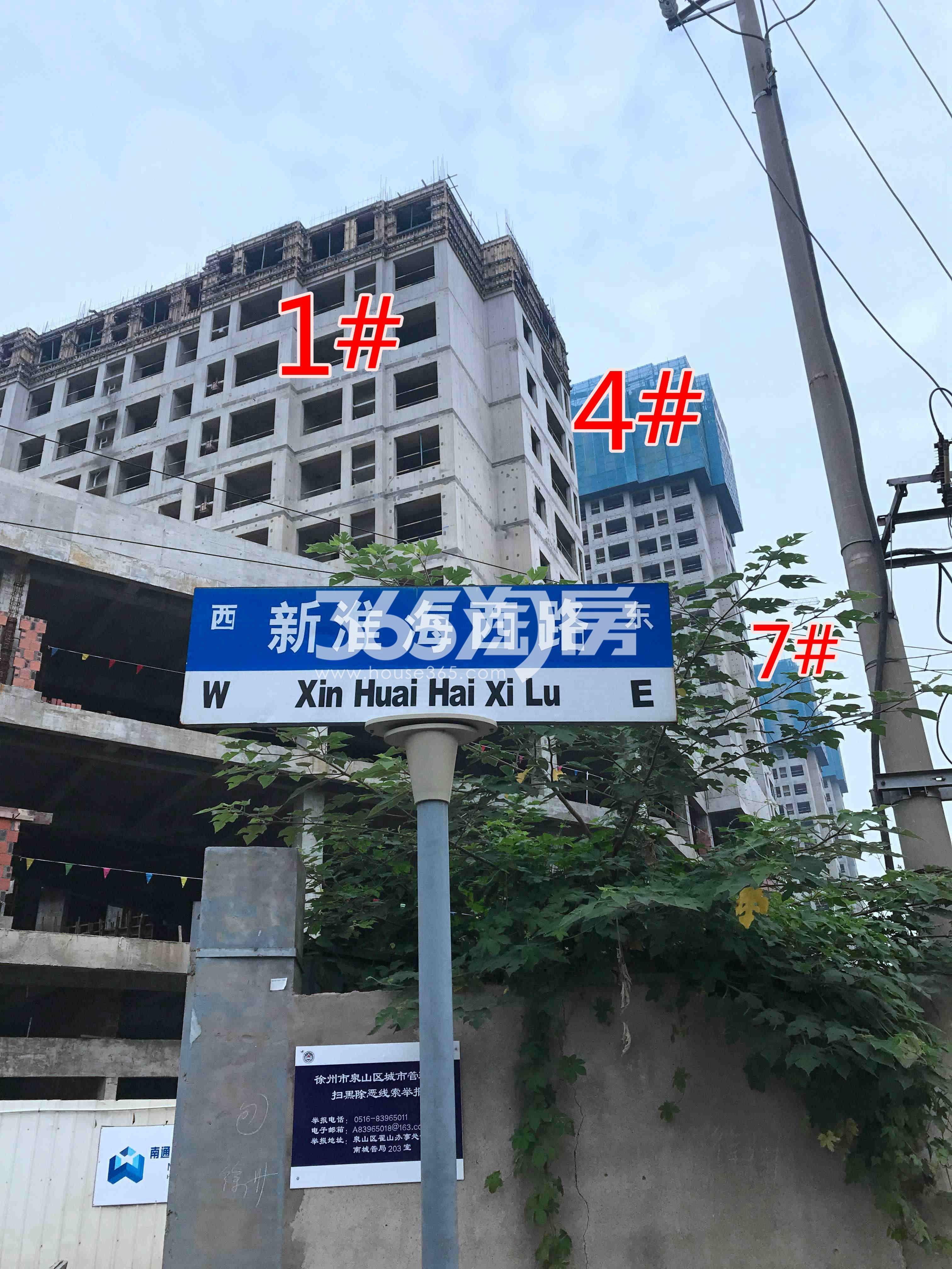 万科淮海天地八街区东侧工地建设实景图(8.27)