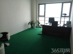 蚌埠凤凰国际5A级写字楼91㎡可注册公司整租简装