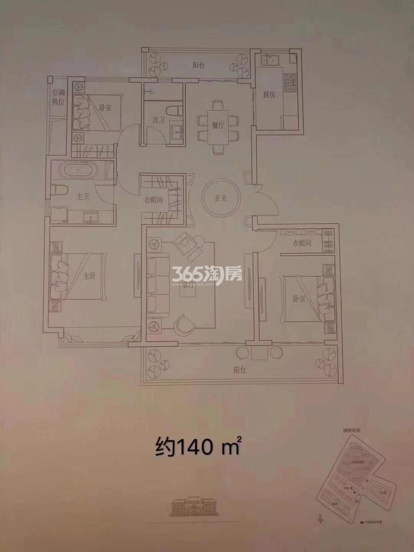 锦绣华府中苑组团140㎡3室2厅2卫户型图