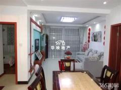 【奥韵康城】精装大2房,家私家电齐全,单价1万1,周边配套齐全!