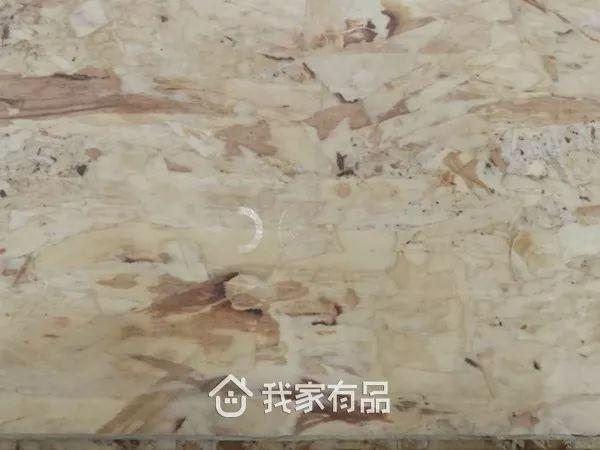 芜湖装修|我家有品|北欧良品|地板|测评