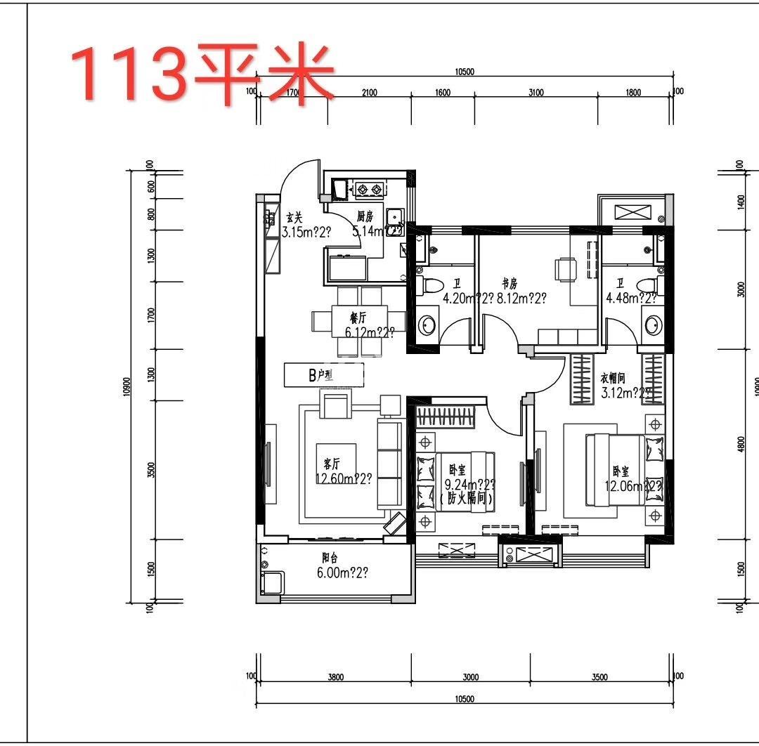 启迪佳莲未来科技城三室两厅113㎡户型图