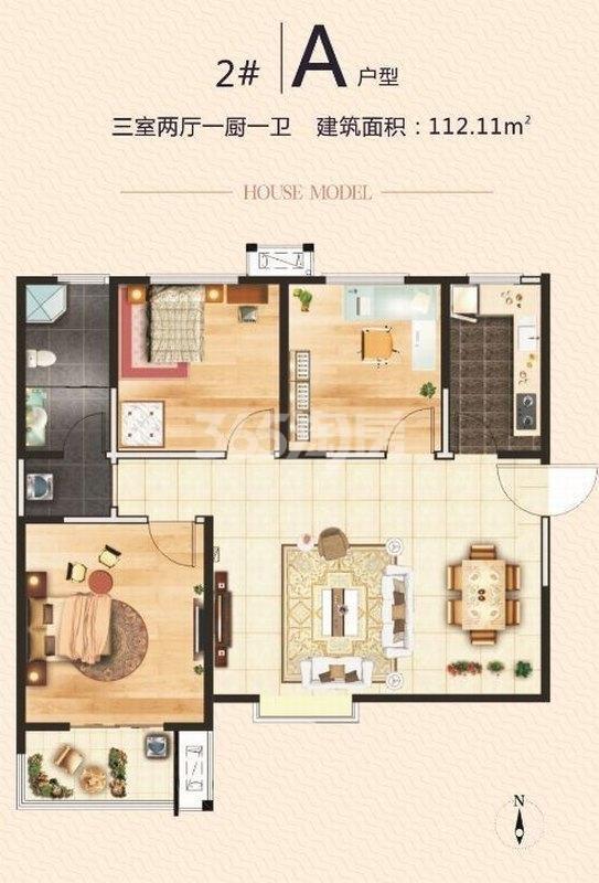 湖畔嘉园2号楼A户型三室两厅一卫112.11㎡