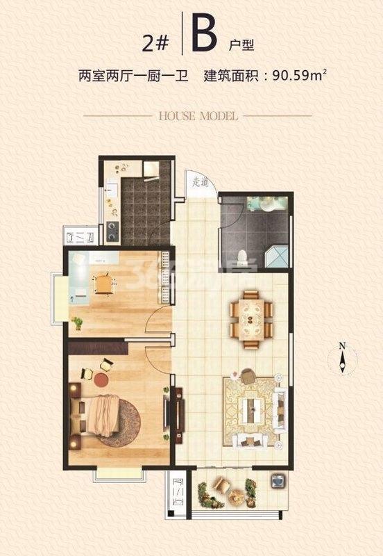 湖畔嘉园2号楼B户型两室两厅一卫90.59㎡
