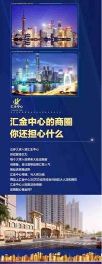 张家港汇金中心180�O