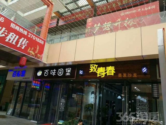政务区万达广场 太白金街及沿街商铺 热销抢购中(比开发商优惠)