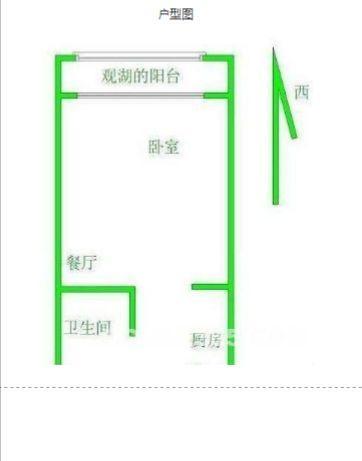 江宁区将军大道水韵雨滴苑1室1厅户型图