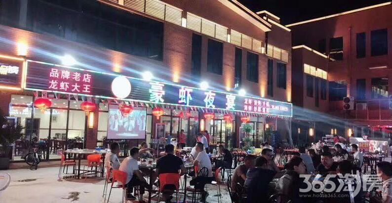 皇马馫街美食街商铺不限购 70年产权带燃气带户口瑶海唯一不夜城