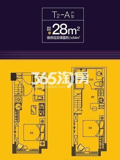 T1、T2、T3幢2室2厅2卫1厨28㎡
