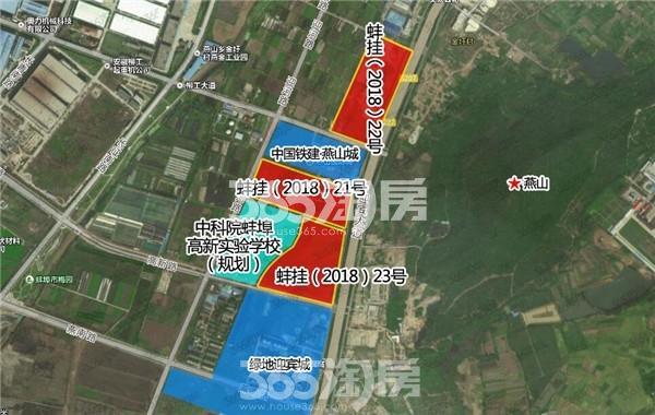 润志·蘇州府交通图