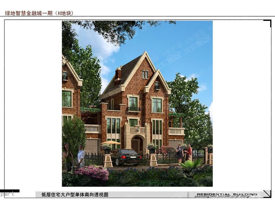 绿地智慧金融城5室3厅2卫235平米2018年产权房毛坯