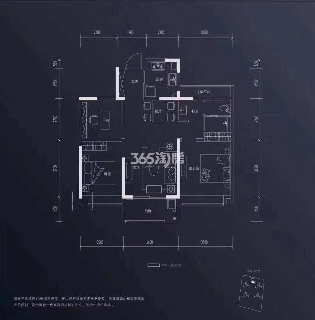 融创长江壹号100㎡户型图三室两厅一卫