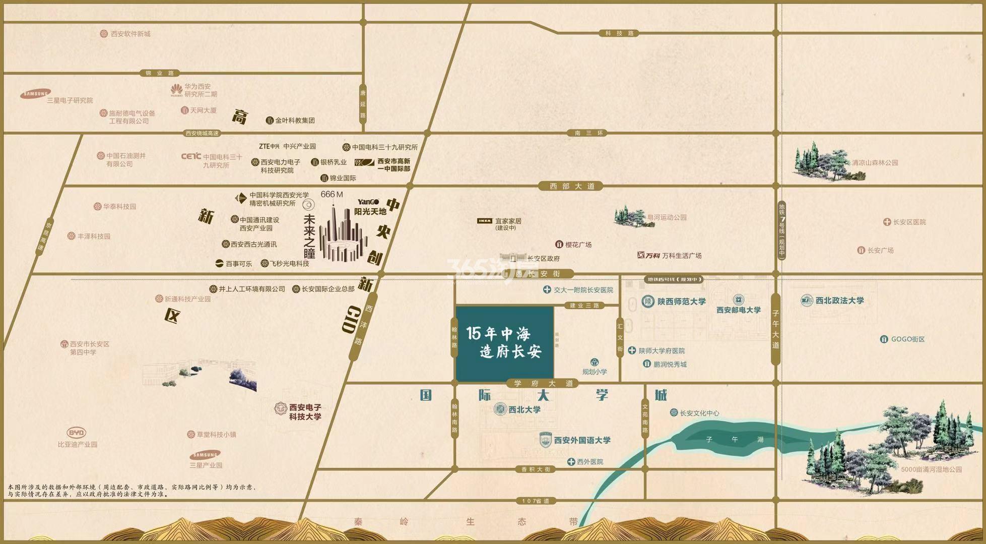 中海长安府交通图