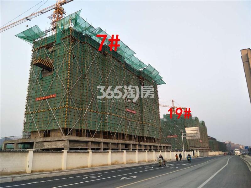 绿地理想城悦湖公馆在建7、19#楼实景图(12.14)